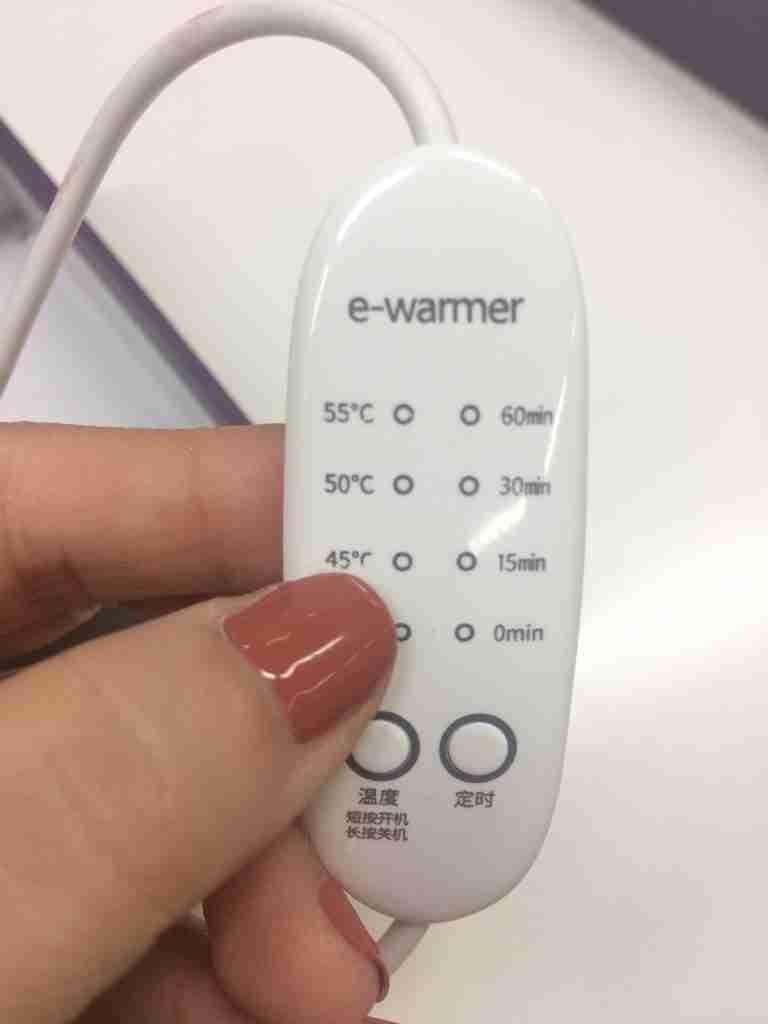 USB蒸氣眼罩